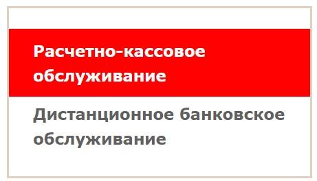 МРБ банк
