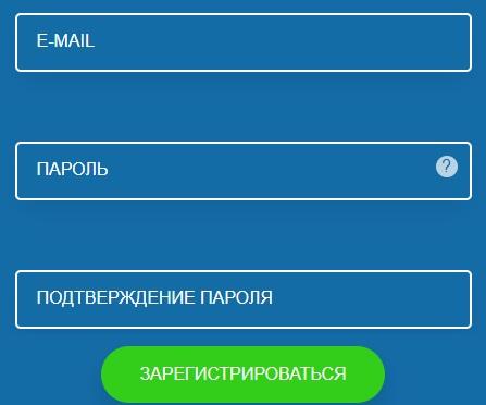 МРКО регистрация