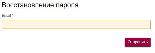 МТТ Бизнес пароль