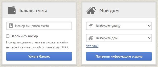 МУК Красноярская услуги