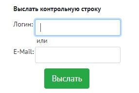 НГПУ пароль