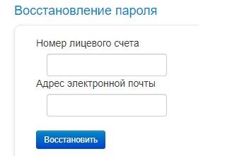 Новострой пароль