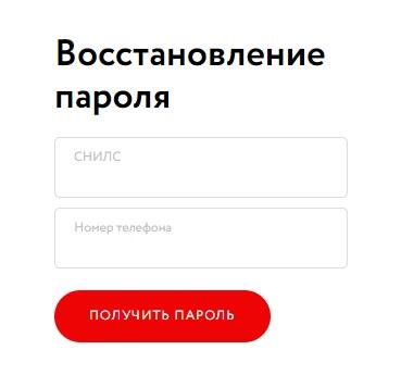 НПФ Альянс пароль
