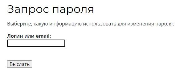 Шишонин пароль