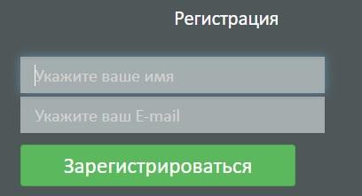 ПТВС Айхал регистрация