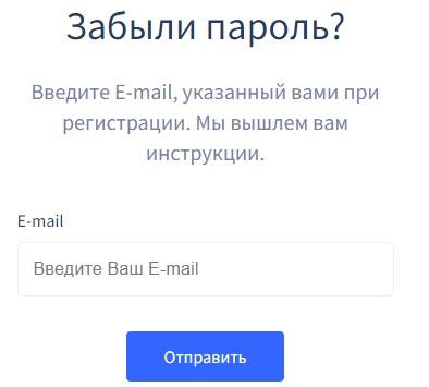 Ркф онлайн личный кабинет