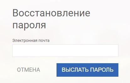 РСА пароль