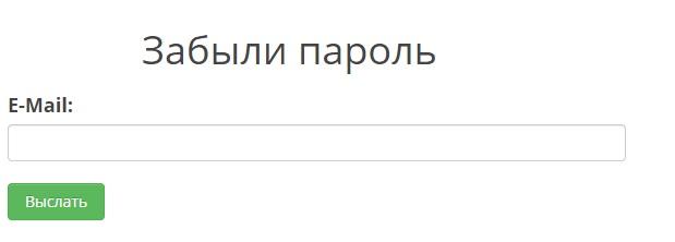 Русский Огород пароль