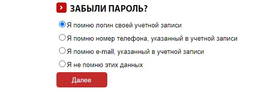 Сайт «Международного автоклуба» пароль