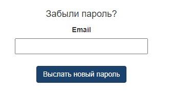 Сакс инвест пароль