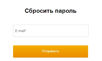 Сбербанк Онлайн Казахстан пароль