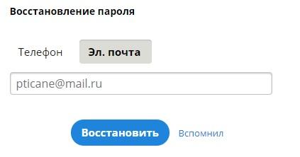 Сима-ленд пароль