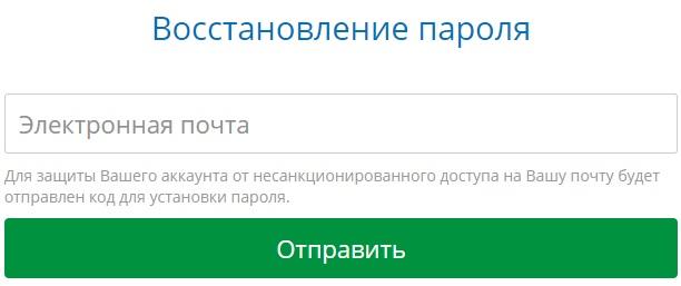 Альта-Софт пароль
