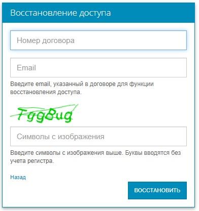 Amigo пароль