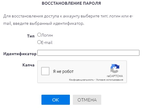 Сфера 3 пароль
