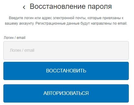 ТверьАтомЭнергоСбыт пароль
