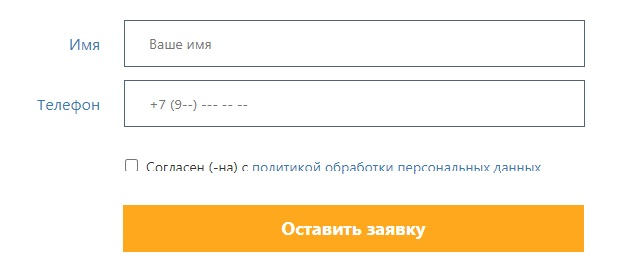Тиера заявка