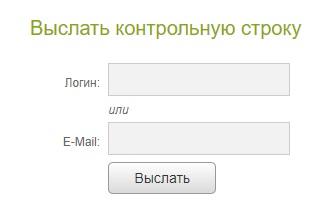 УК Браус пароль