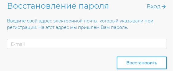УК Мастер ЖКХ пароль