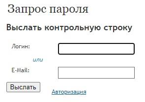 УК Феникс пароль