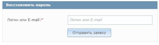 ФДП пароль