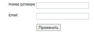 Fly-tech пароль