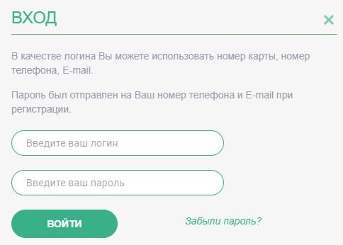 Форайз Групп вход