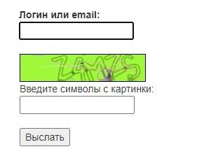 АСМАП пароль