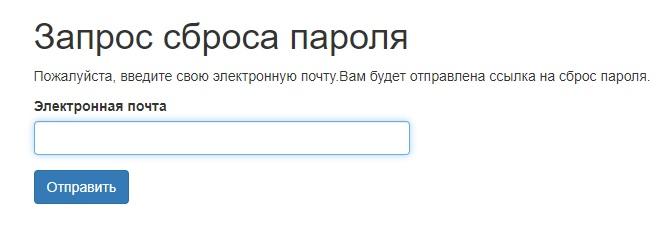 Харьковоблэнерго пароль
