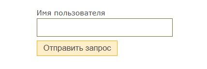 Хуткi Грош пароль