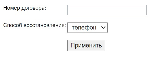 южный телеком пароль
