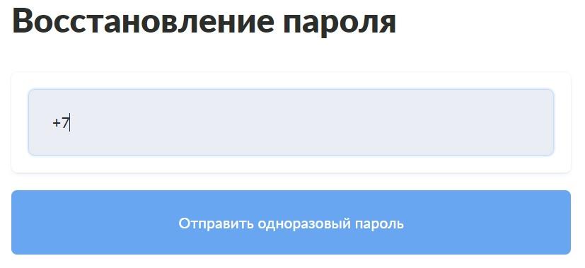 Платежный сервис А3 пароль