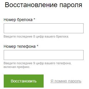 А-100 пароль