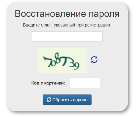 Автотрейд пароль