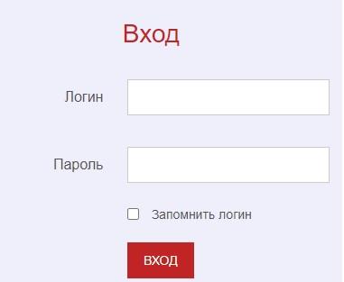 БЮИ МВД вход