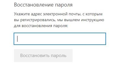 Контур.Бонус пароль