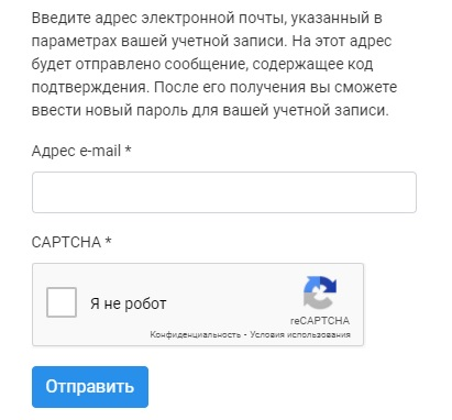 Красноярсккрайгаз пароль