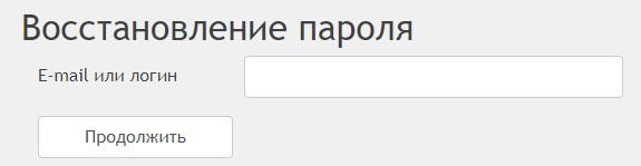 Кристаликс пароль