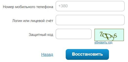 ЛДС пароль