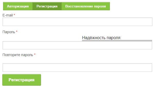 Лекториум регистрация