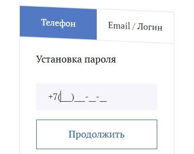 КЭО пароль