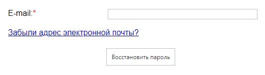 ЛОИРО пароль