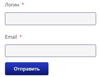 Бит лайм пароль