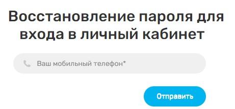 Гайде пароль