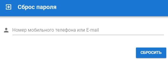 ЕРЦ Геленджик пароль