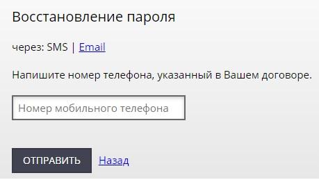 Интернет 42 пароль