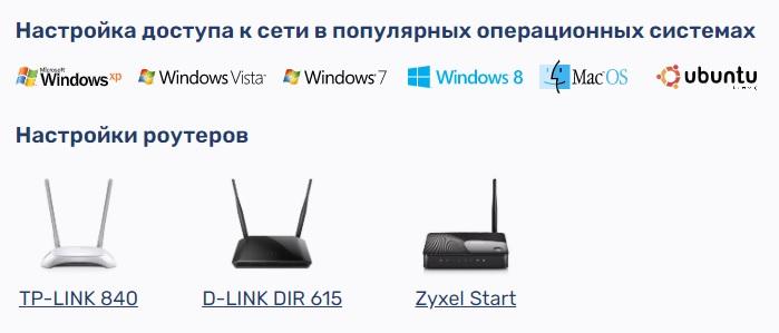 Кинг-онлайн