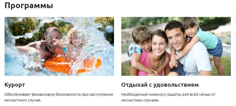 Колымская страховая компания