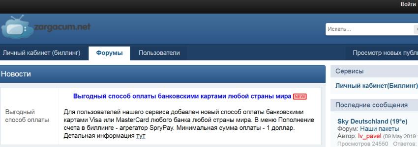 Zargacum.net