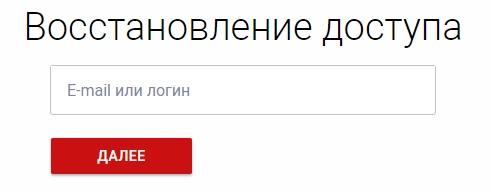 МосОблБанк пароль